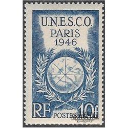1946 France  Sc# 572  * MH Nice. UNESCO (Scott)  Organizations