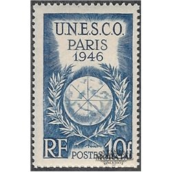 1946 France  Sc# 572  (*) MNG Nice. UNESCO (Scott)  Organizations