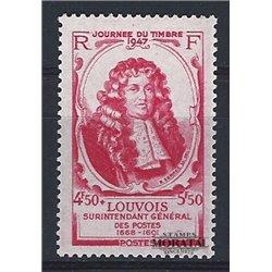 1947 Frankreich Mi# 772  ** Perfekter Zustand. Tag der Briefmarke (Michel)