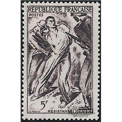 1947 France  Sc# 588  (*) MNG Nice. Résistance (Scott)