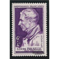 1948 France  Sc# B222  ** MNH Very Nice. French Mutual (Scott)