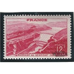 1948 France  Sc# 607  ** MNH Very Nice. Génissiat Dam (Scott)