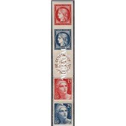 1949 Frankreich Mi# 843a  * Falz Guter Zustand. Franzosische Briefmarken(Schärpe) (Michel)