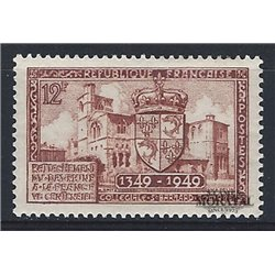 1949 France  Sc# 621  * MH Nice. France's Acquisition Dauphine (Scott)