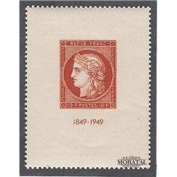 1949 Frankreich Mi# Block 4  ** Perfekter Zustand. Briefmarken Ausstellung CITEX (Michel)  Ausstellung