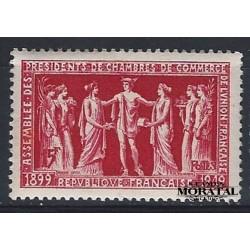 1949 France  Sc# 633  * MH Nice. Chambrers Commerce (Scott)