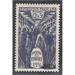 1951 France  Sc# B257  * MH Nice. Stamp Day (Scott)