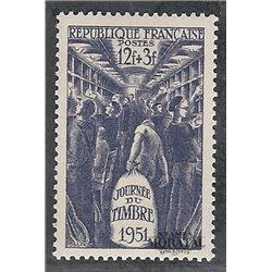 1951 Frankreich Mi# 897  (*) Ungummiert, Guter Zustand. Tag der Briefmarke (Michel)