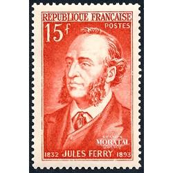 1951 Frankreich Mi# 898  (*) Ungummiert, Guter Zustand. Jules Ferry (Michel)  Persönlichkeiten
