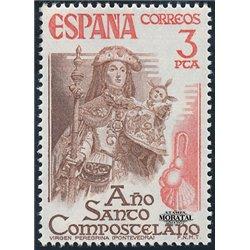1976 Spanien 2199 Heiligen Jahres Tourismus ** Perfekter Zustand  (Michel)