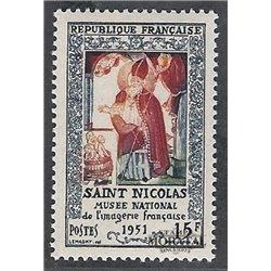 1951 France  Sc# 657  ** MNH Very Nice. St. Nicholas (Scott)