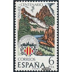 1976 Spanien 2200 Wanderer  ** Perfekter Zustand  (Michel)