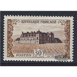 1951 France  Sc# 670  * MH Nice. Chateau du Clos, Vougeot (Scott)  Castles