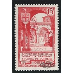 1952 France  Sc# 681  ** MNH Very Nice. Holy Cross Poitiers (Scott)  Tourism