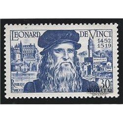 1952 France  Sc# 682  * MH Nice. Léonard da Vinci (Scott)