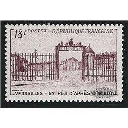 1952 France  Sc# 686  ** MNH Very Nice. Versailles Gate (Scott)  Tourism