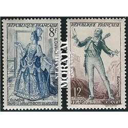1953 France  Sc# 689/690  ** MNH Very Nice. French Theatre (Scott)  Literature