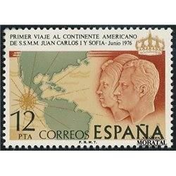 1976 Espagne 1979 Premier voyage de rois Rois **MNH TTB Très Beau  (Yvert&Tellier)