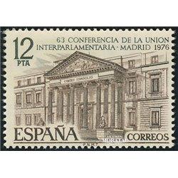 1976 Spanien 2252 C.U.I. Amtlichen Stellen ** Perfekter Zustand  (Michel)