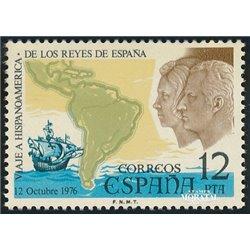 1976 Espagne 2020 Deuxième voyage rois Rois **MNH TTB Très Beau  (Yvert&Tellier)