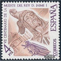 1977 Espagne 2036 Jaime I Anniversaires **MNH TTB Très Beau  (Yvert&Tellier)