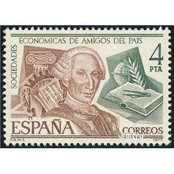 1977 Espagne 2041 Amis du pays Organismes **MNH TTB Très Beau  (Yvert&Tellier)