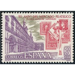 1977 Spain  Sc 2043 Plza. Wholesale Anniversaries **MNH Very Nice, Mint Hever Hinged?  (Scott)