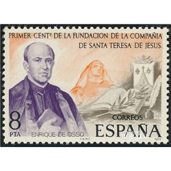 1977 Spain  Sc 2044 STA. Teresa Religious **MNH Very Nice, Mint Never Hinged?  (Scott)