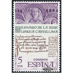 1977 Spain  Sc 2056 Spanish language Literature **MNH Very Nice, Mint Hever Hinged?  (Scott)