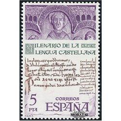 1977 Espagne 2074 Langue espagnole littérature **MNH TTB Très Beau  (Yvert&Tellier)