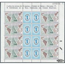 1977 España 2437 MP 1 Espamer'77 Exposición **MNH Perfecto Estado  (Edifil)