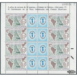 1977 Spain  Sc 2065 Sheet Espamer'77 Exposition **MNH Very Nice, Mint Hever Hinged?  (Scott)
