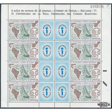 1977 Spanien 2330 Zd-Bogen MP Espamer 77 Ausstellung ** Perfekter Zustand  (Michel)