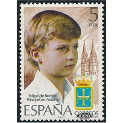1977 Spain  Sc 2076 Prince Felipe Kings **MNH Very Nice, Mint Hever Hinged?  (Scott)