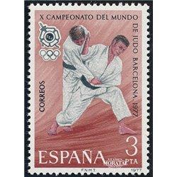 1977 Espagne 2095 Judo Sportif **MNH TTB Très Beau  (Yvert&Tellier)