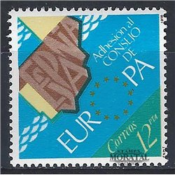 1978 Spain  Sc 2103 Council of Europe Europe **MNH Very Nice, Mint Never Hinged?  (Scott)