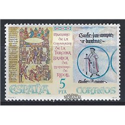 1978 Spain  Sc 2134 Ripoll Monastery **MNH Very Nice, Mint Hever Hinged?  (Scott)