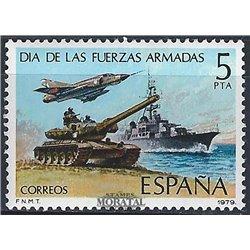 1979 Espagne 2171 Forces Armées Militaire **MNH TTB Très Beau  (Yvert&Tellier)