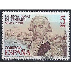 1979 Espagne 2182 Naval Bateaux **MNH TTB Très Beau  (Yvert&Tellier)