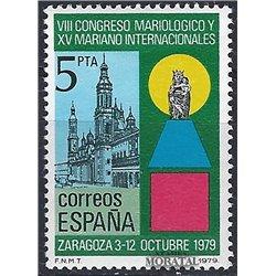1979 Espagne 2189 Mariano Religieux **MNH TTB Très Beau  (Yvert&Tellier)