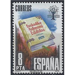 1979 Espagne 2193 Pays basque Organismes **MNH TTB Très Beau  (Yvert&Tellier)
