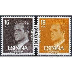 1980 Espagne 2204/2205  De base. Juan Carlos I Série Générale **MNH TTB Très Beau  (Yvert&Tellier)