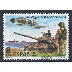 1980 Espagne 2216 Forces Armées Militaire **MNH TTB Très Beau  (Yvert&Tellier)