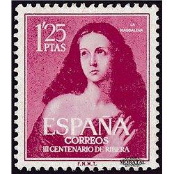 1954 Espagne 840  Ribera Peinture **MNH TTB Très Beau  (Yvert&Tellier)