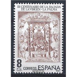 1980 Espagne 2223 Mme De las Nieves  **MNH TTB Très Beau  (Yvert&Tellier)