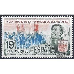 1980 Spanien 2475 Buenos Aires  ** Perfekter Zustand  (Michel)