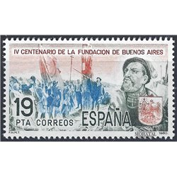 1980 Espagne 2225 Buenos Aires  **MNH TTB Très Beau  (Yvert&Tellier)