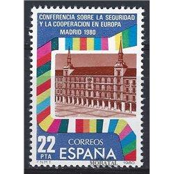 1980 Espagne 2226 Sécurité  Militaire **MNH TTB Très Beau  (Yvert&Tellier)