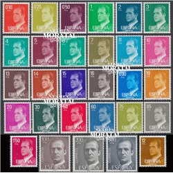 1977-81 Espagne 0 De base. 1ère série de Juan Carlos i.-Résumé Série Générale **MNH TTB Très Beau  (Yvert&Tellier)
