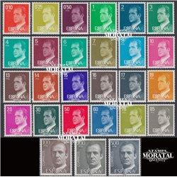 1982-90 Spanien 0 Grundlegende. Juan Carlos ich-Spiel-1st-Serienübersicht Serie Gene ** Perfekter Zustand  (Michel)